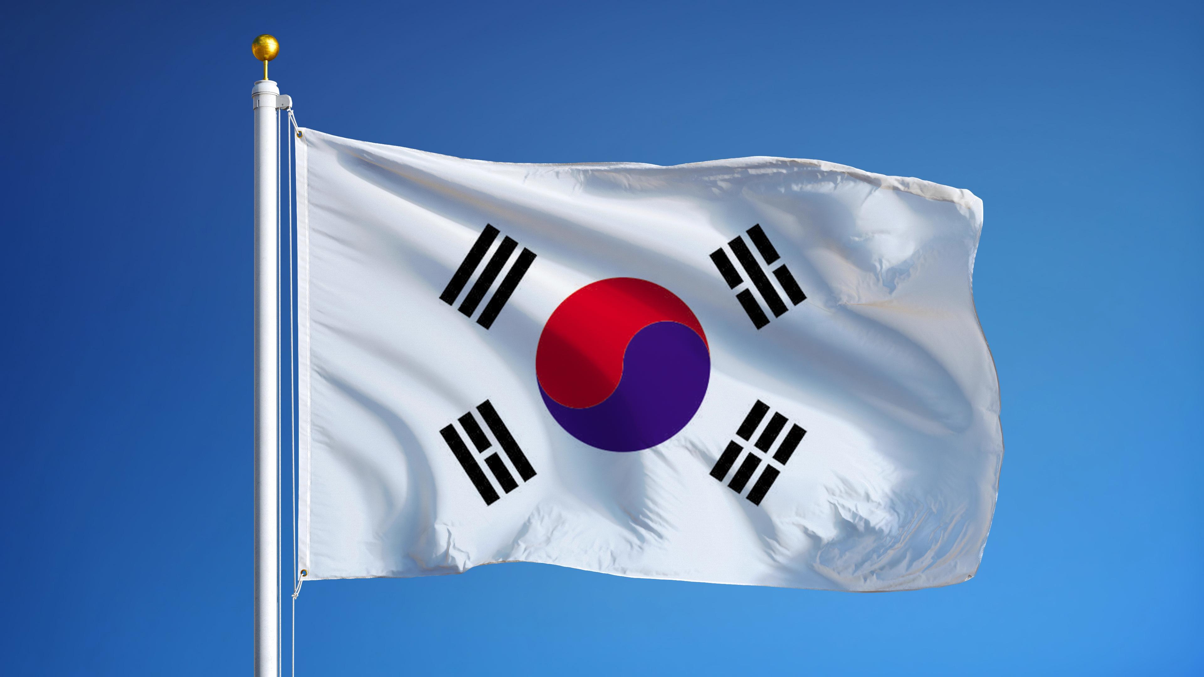 каталоге корея флаг фото того